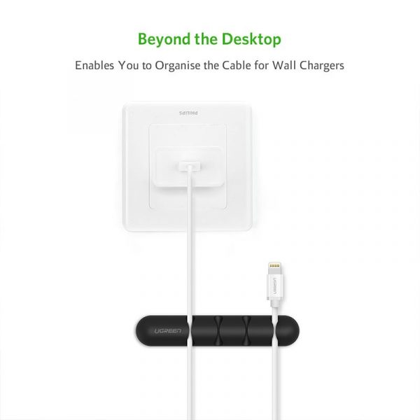 Ugreen cable organizer (2pcs/pack)