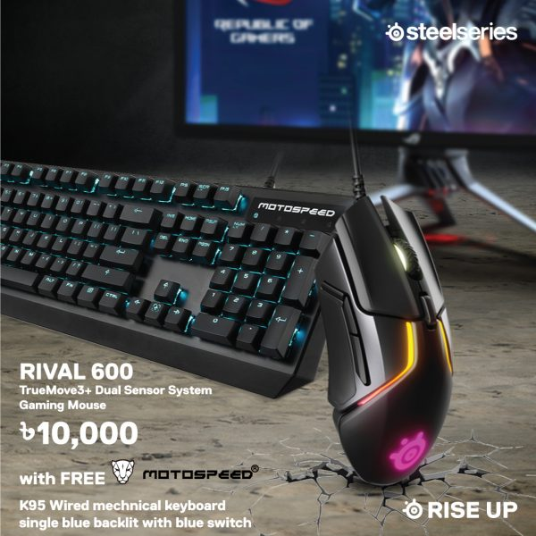 SteelSeries Rival 600 RGB Gaming Mouse